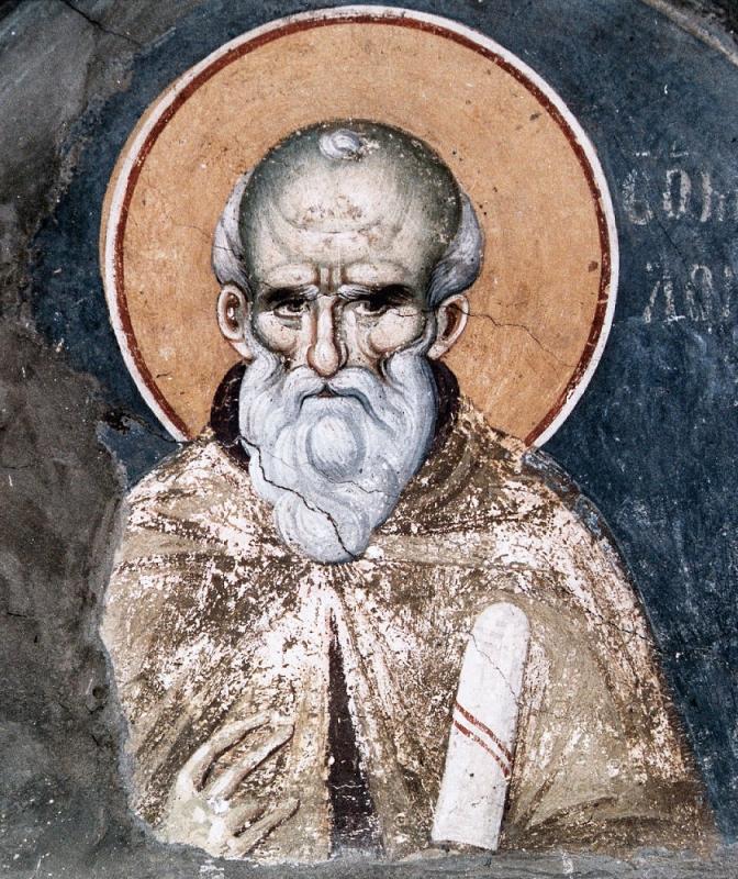 Sf. Maxim