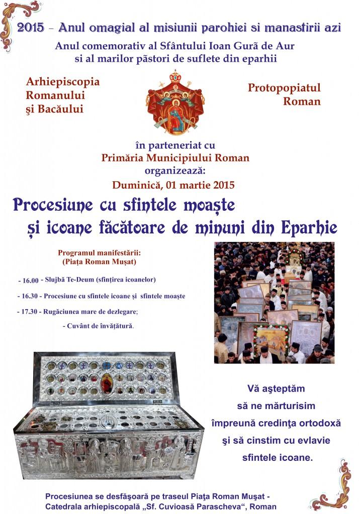 Afis Duminica Ortodoxiei