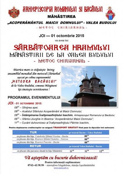 Afis METOC -  HRAMUL MARE - 2015 varianta 3