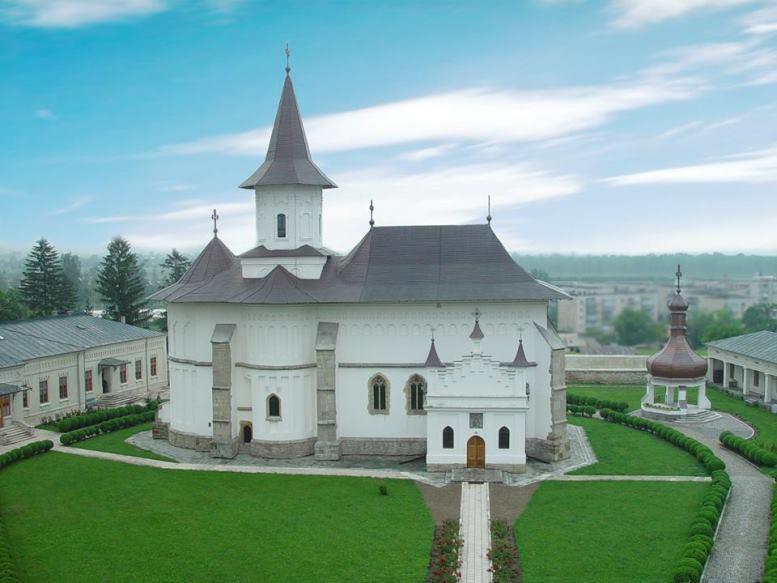 catedrala Arhiepiscopala - ROMAN