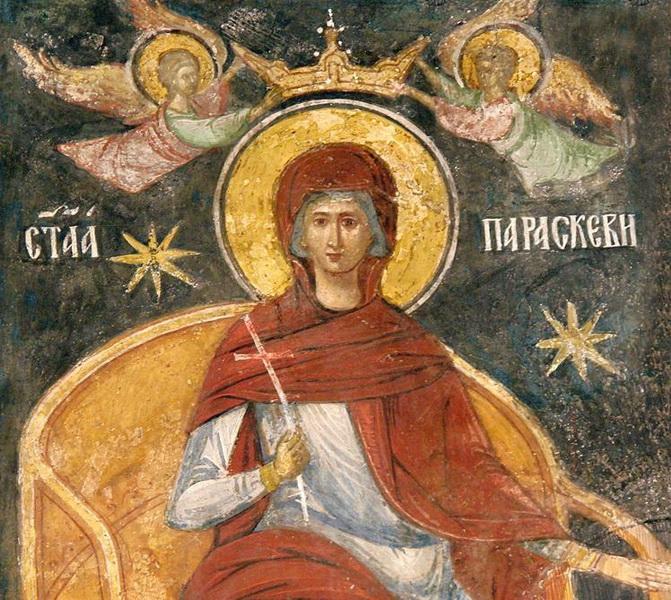 sf_parascheva_roman_site