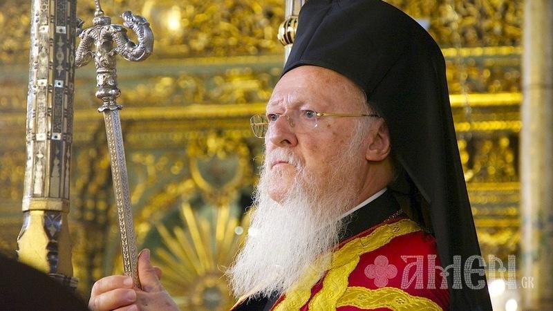 apelul-patriarhiei-ecumenice-catre-totii-credinciosii