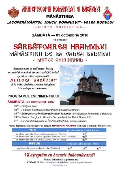 afis-metoc-hramul-mare-2016-varianta-2