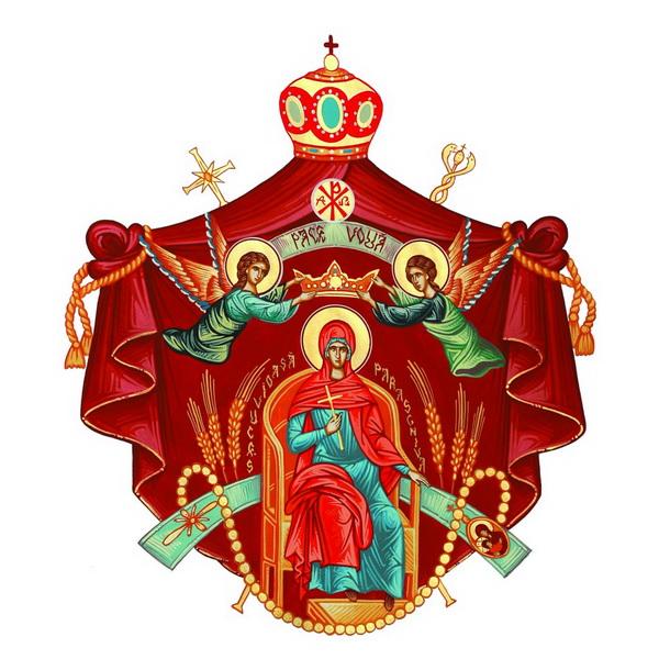 Arhiepiscopia Romanului și Bacăului Protoieria Bacău